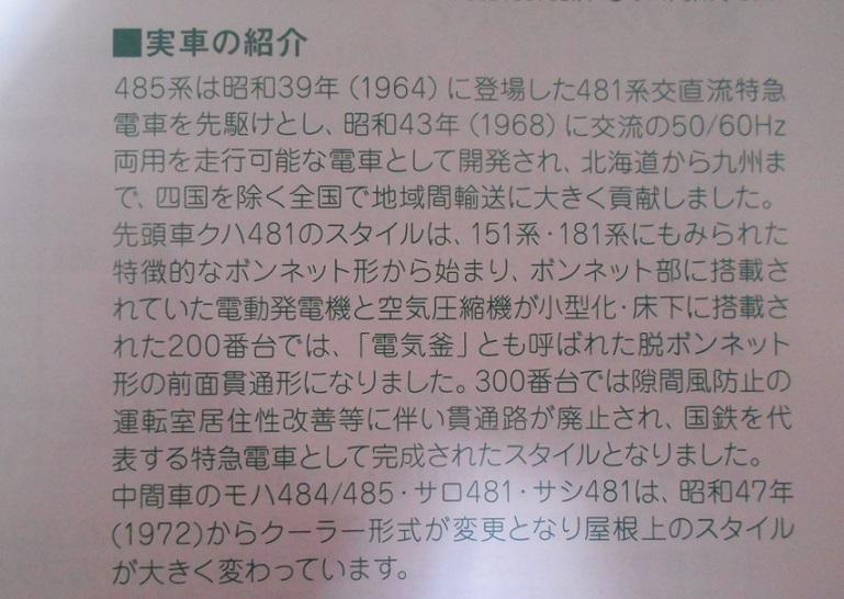 DSCN7480.jpg