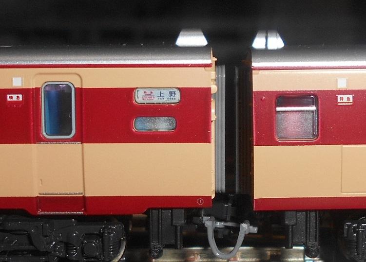 DSCN7517.jpg