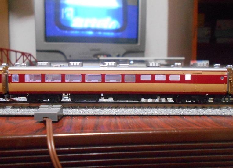 DSCN7521.jpg