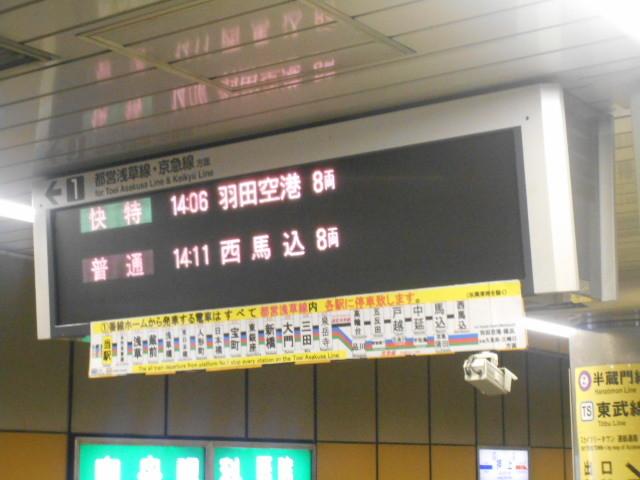 DSCN7592.jpg