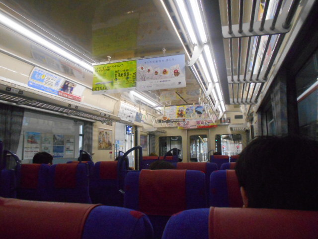 DSCN7600.jpg