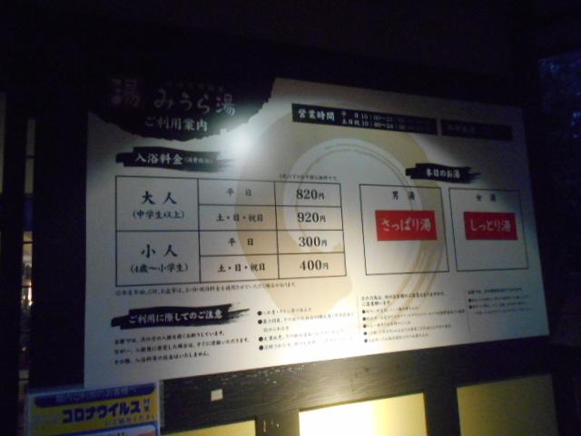 DSCN7650.jpg