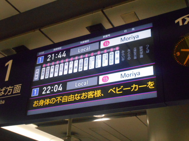 DSCN7660.jpg