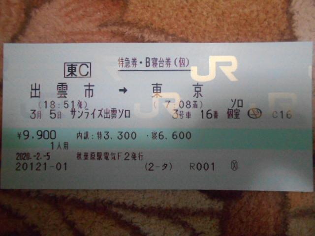 DSCN7684.jpg