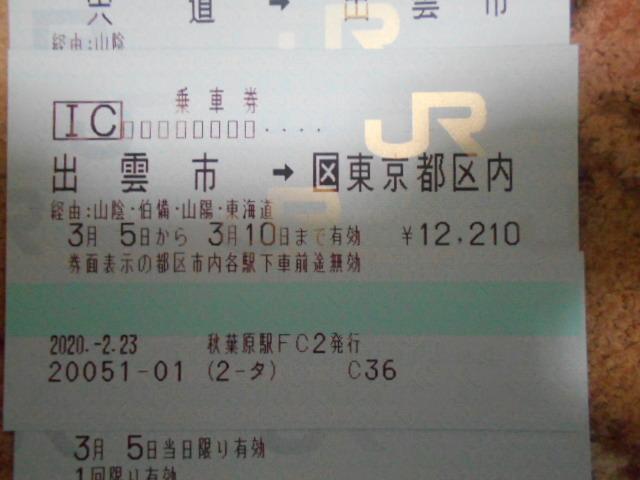 DSCN7687.jpg