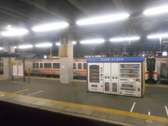 DSCN7901.jpg
