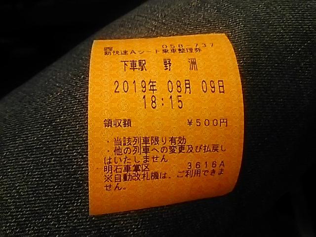 DSC_0246.jpg
