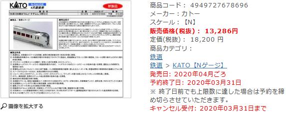 yoyakunaiyou789kei.png