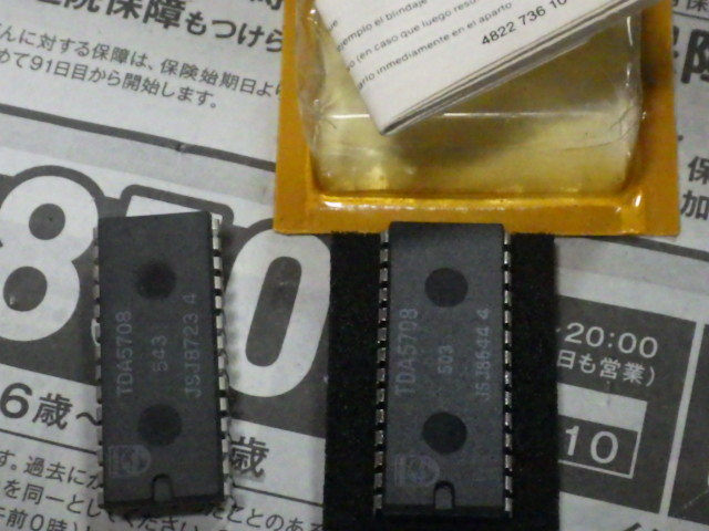 RIMG1840.jpg