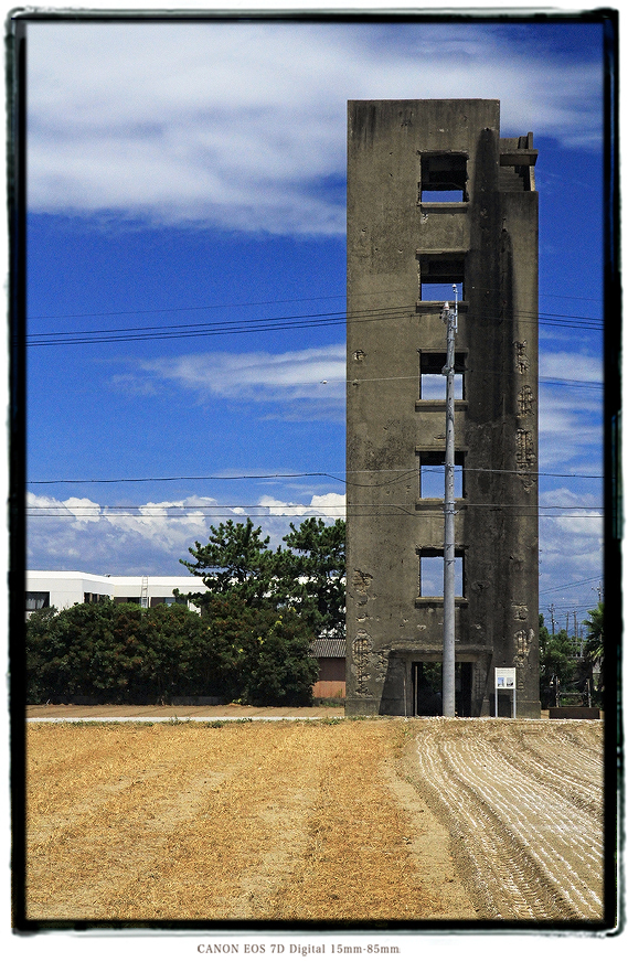 伊良湖試験場六階建廃墟1908iragomisaki01.jpg