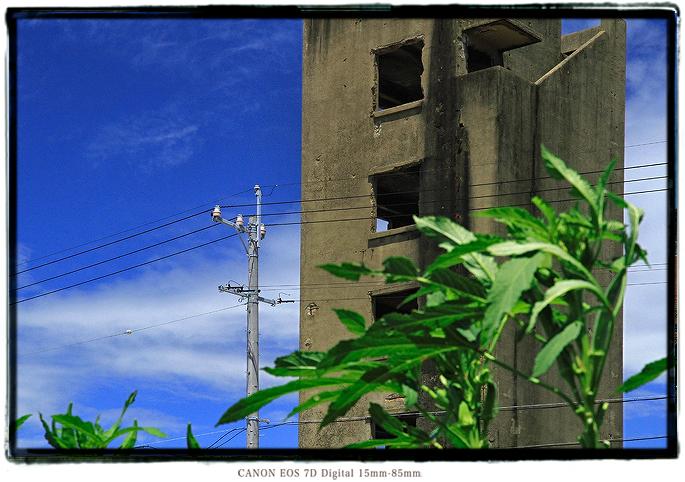 伊良湖試験場六階建廃墟1908iragomisaki05.jpg