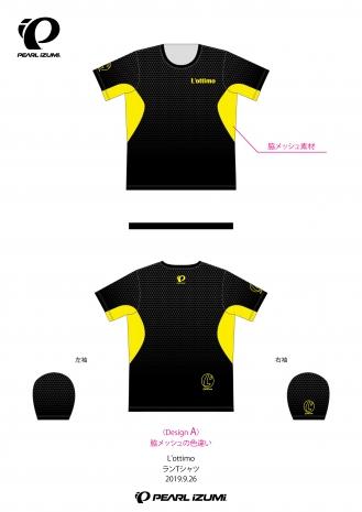 Lottimo_ランTシャツ_0926