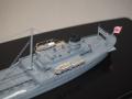 東栄丸船尾1