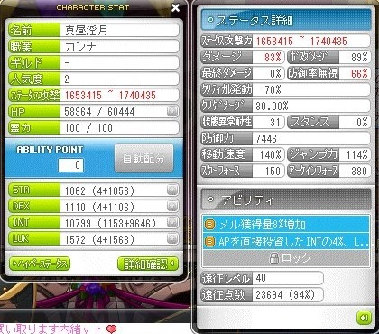 Maple_190708_113038.jpg