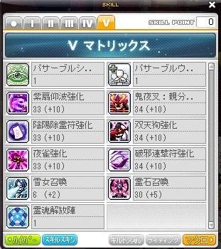 Maple_190708_113103.jpg