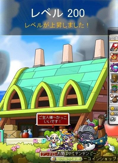 Maple_190725_124015.jpg