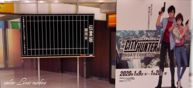 20200119-1.jpg