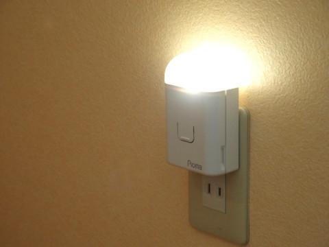 地震対策ライト