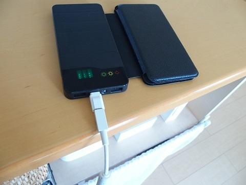モバイルバッテリー ソーラーパネル