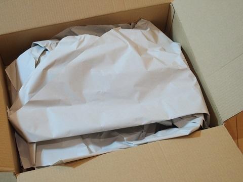 Amazon梱包の紙