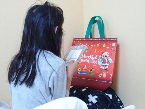 小3女子 クリスマスプレゼント