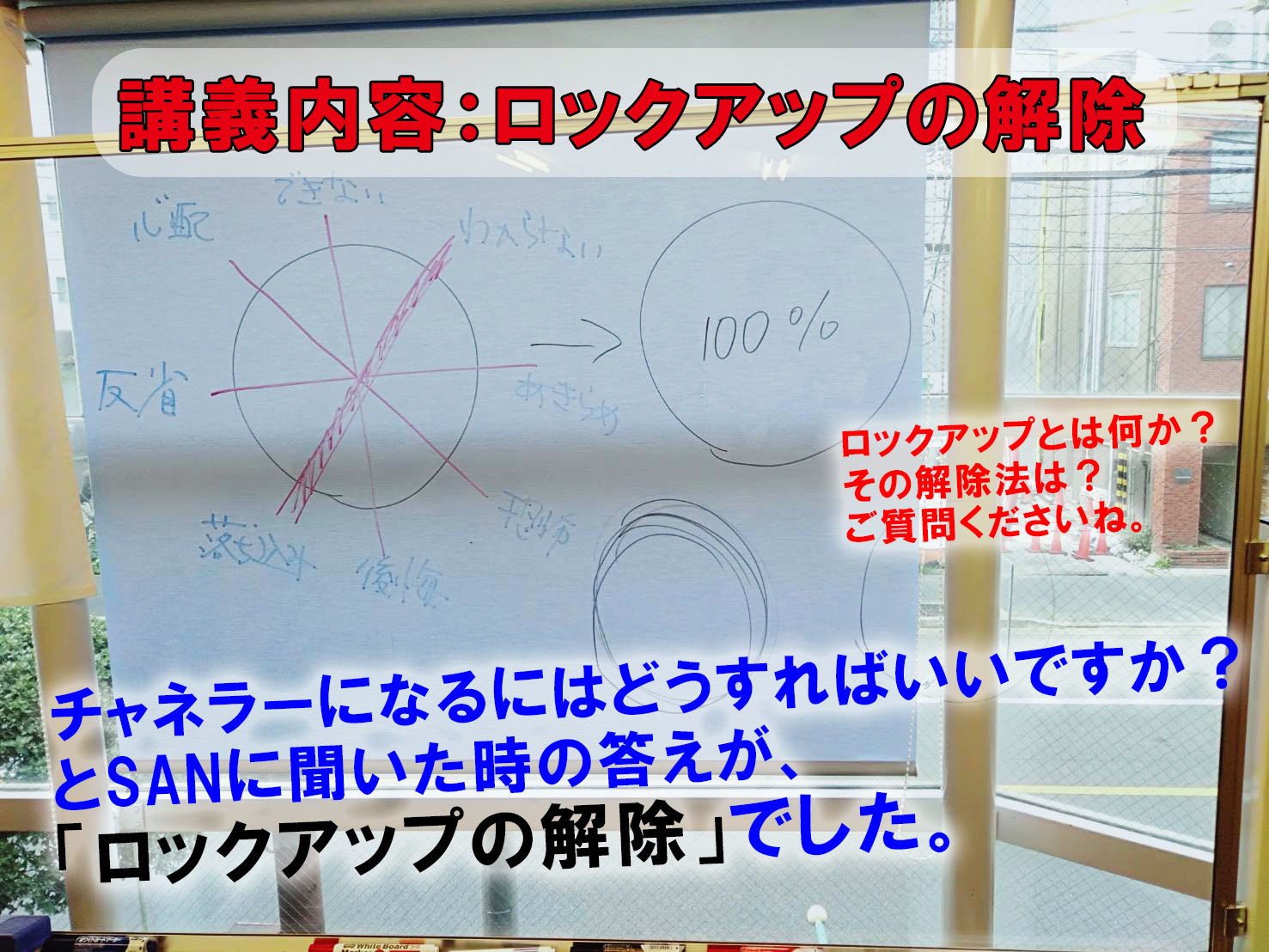 上級3期プレ-(4)