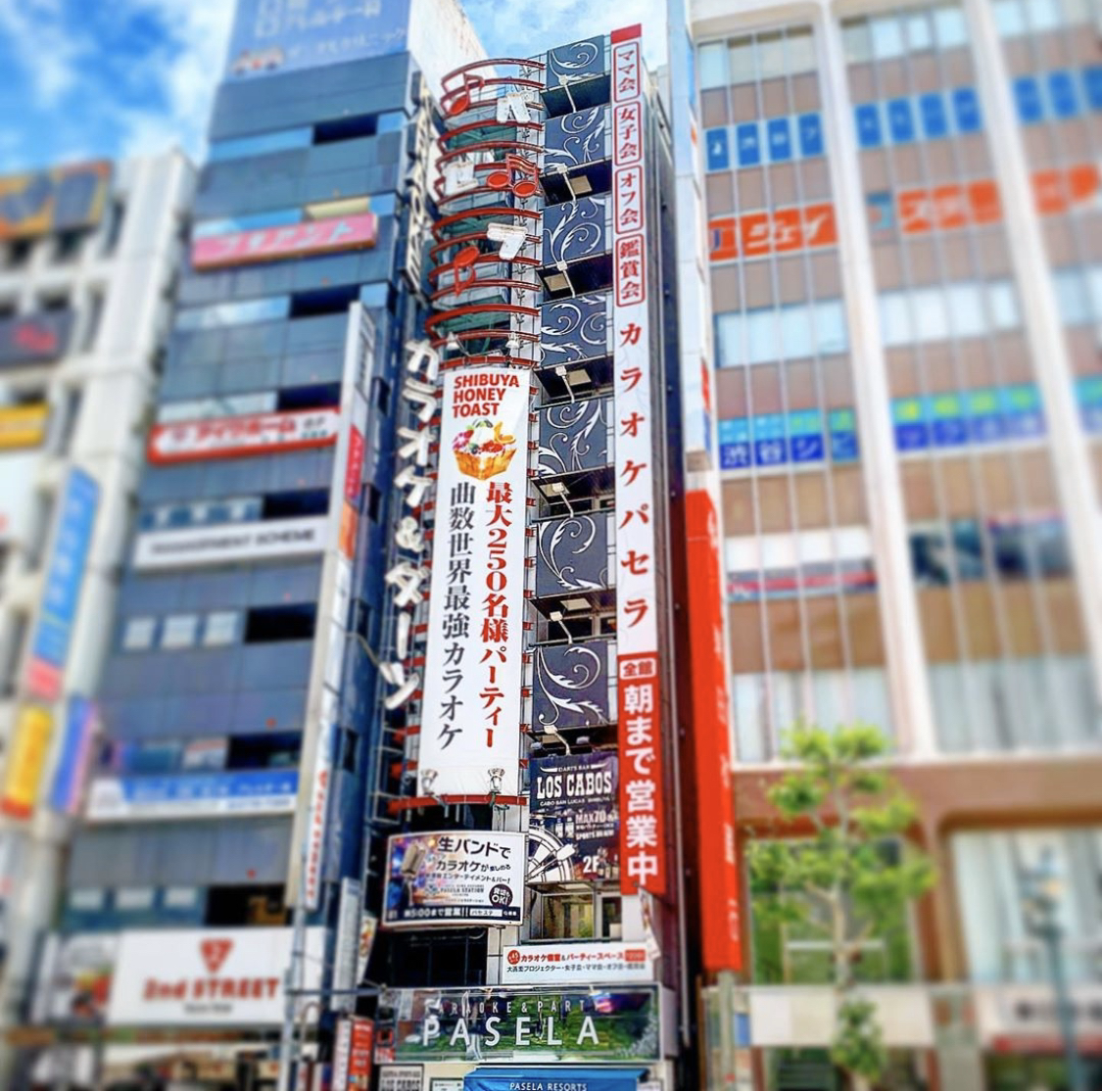 渋谷店外観