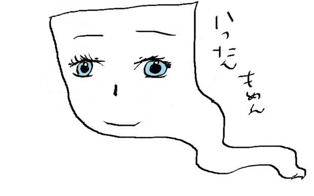3295441i.jpg