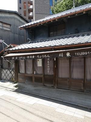 文禄堤川東傘提灯店1908