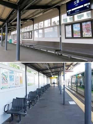 京阪土居駅ホームのベンチ1908