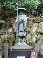 楊谷寺弘法大師像1908