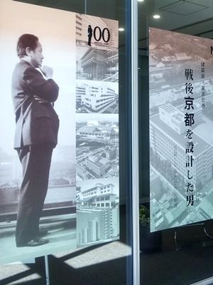 冨家宏泰展1909