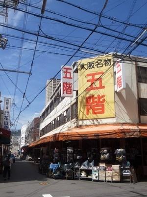 日本橋五階ビル1910