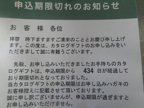 IMG_7477_convert_20191210183845.jpg