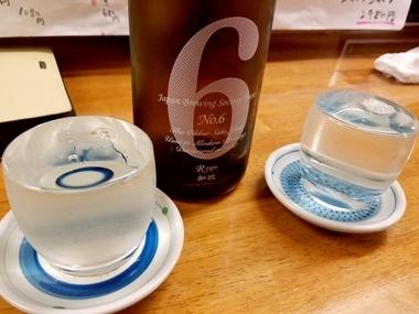 松江市伊勢宮町!
