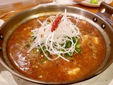 麻婆豆腐フェチ!w