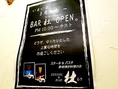 松江で鉄板料理!