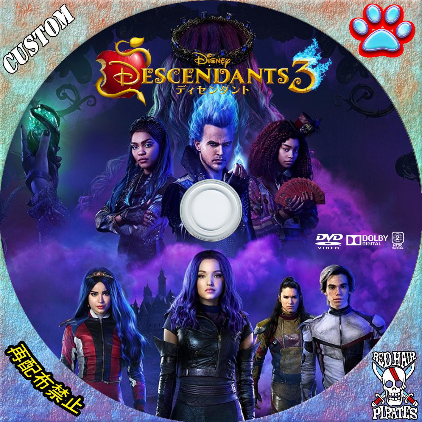 ディセンダ ント 3 dvd