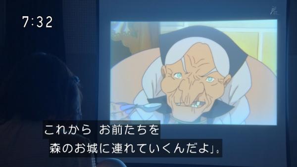 hukikae (69)