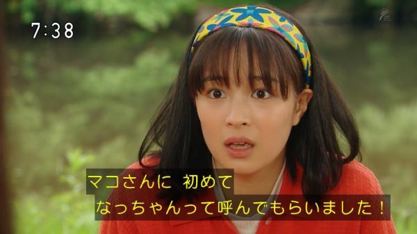 hukikae (54)
