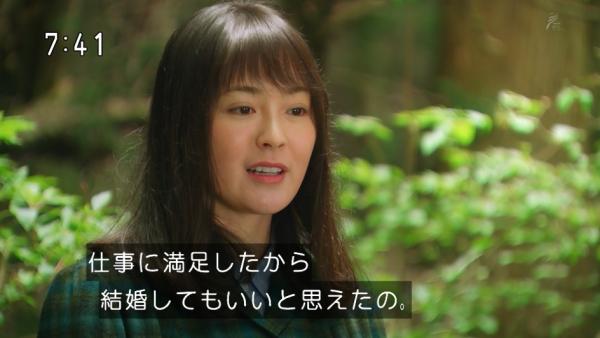 hukikae (29)