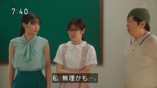 oohashi (1)