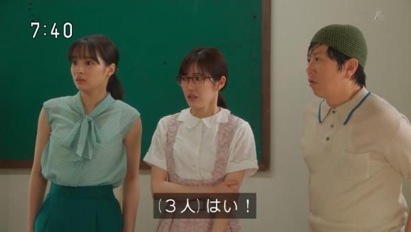 oohashi (2)