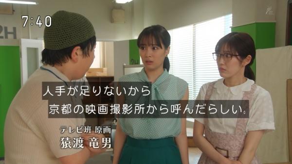 oohashi (3)