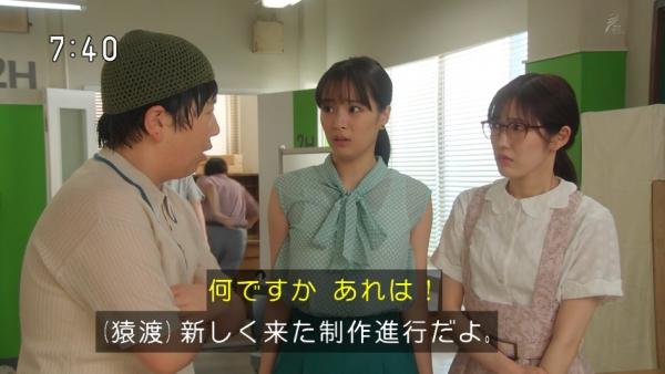 oohashi (4)