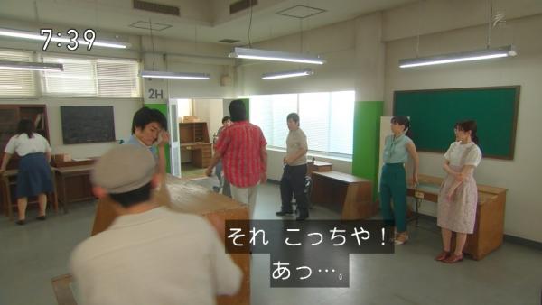 oohashi (5)