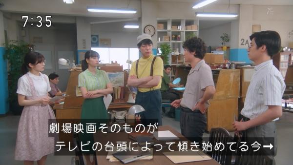 oohashi (7)