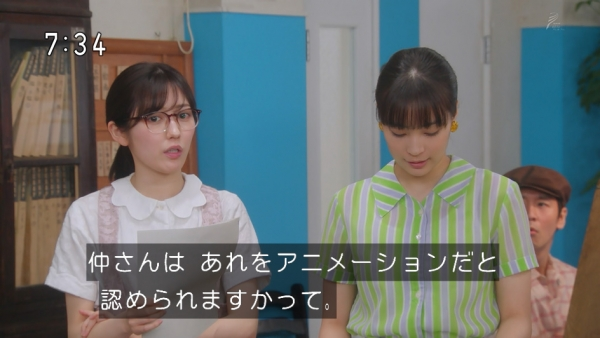 oohashi (8)