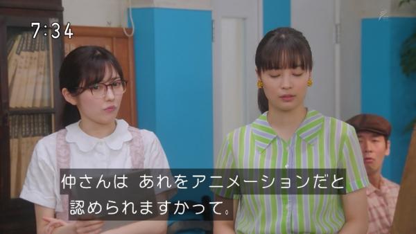 oohashi (9)