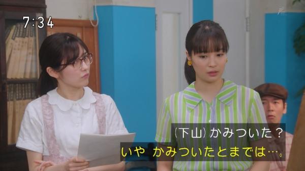 oohashi (10)